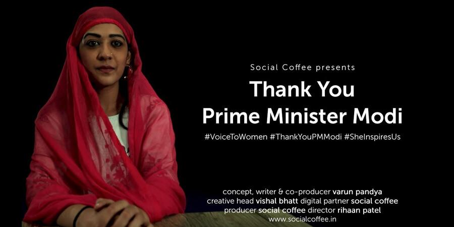 A Short Film That Celebrates PM Modi's Efforts to Empower Women!